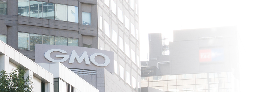 GMO TECH広報ブログ